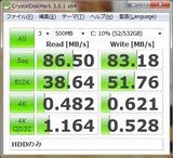 H67_HDD