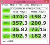 SSD_SATA_X79