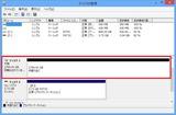 DP-4043_RAID5