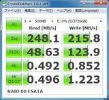 RAID 00_ESATA