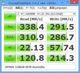 SP900_128GB_0Fill_CDM_Asmedia