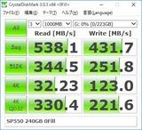 SP550_240GB_CDM_0FILL