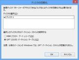 DP-4043_初期化