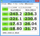 AMD_USB3_Win8