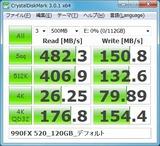 990FX_520_120GB_01
