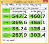 BX100_500GB
