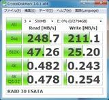 RAID 30_ESATA