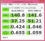 HDD_USB