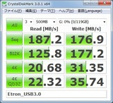 ETRON_USB3
