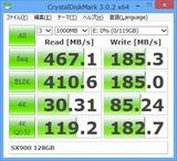 SX900_128GB_01