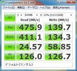 120GB_890GX_CDM_RAN_最新