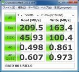 RAID 00_USB3