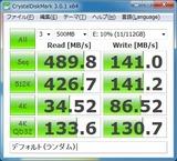 120GB_Z68_CDM_RAN