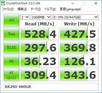 BX200_480GB_CDM