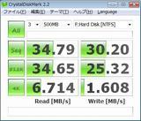 P45A_USB