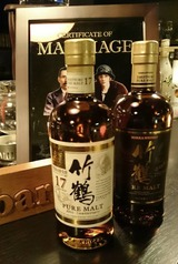bar 竹鶴