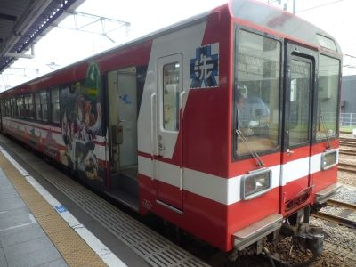 変換 〜 P1150680