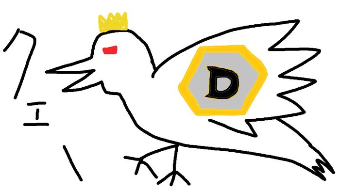CrownDeToNator