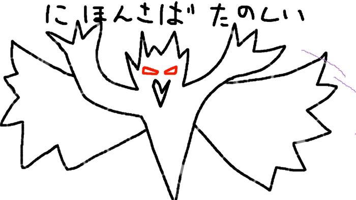 magicaldraw_20151110_002231