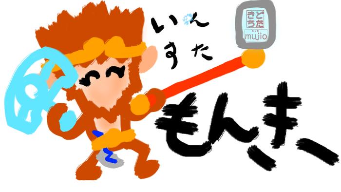 monkeyking完成21280
