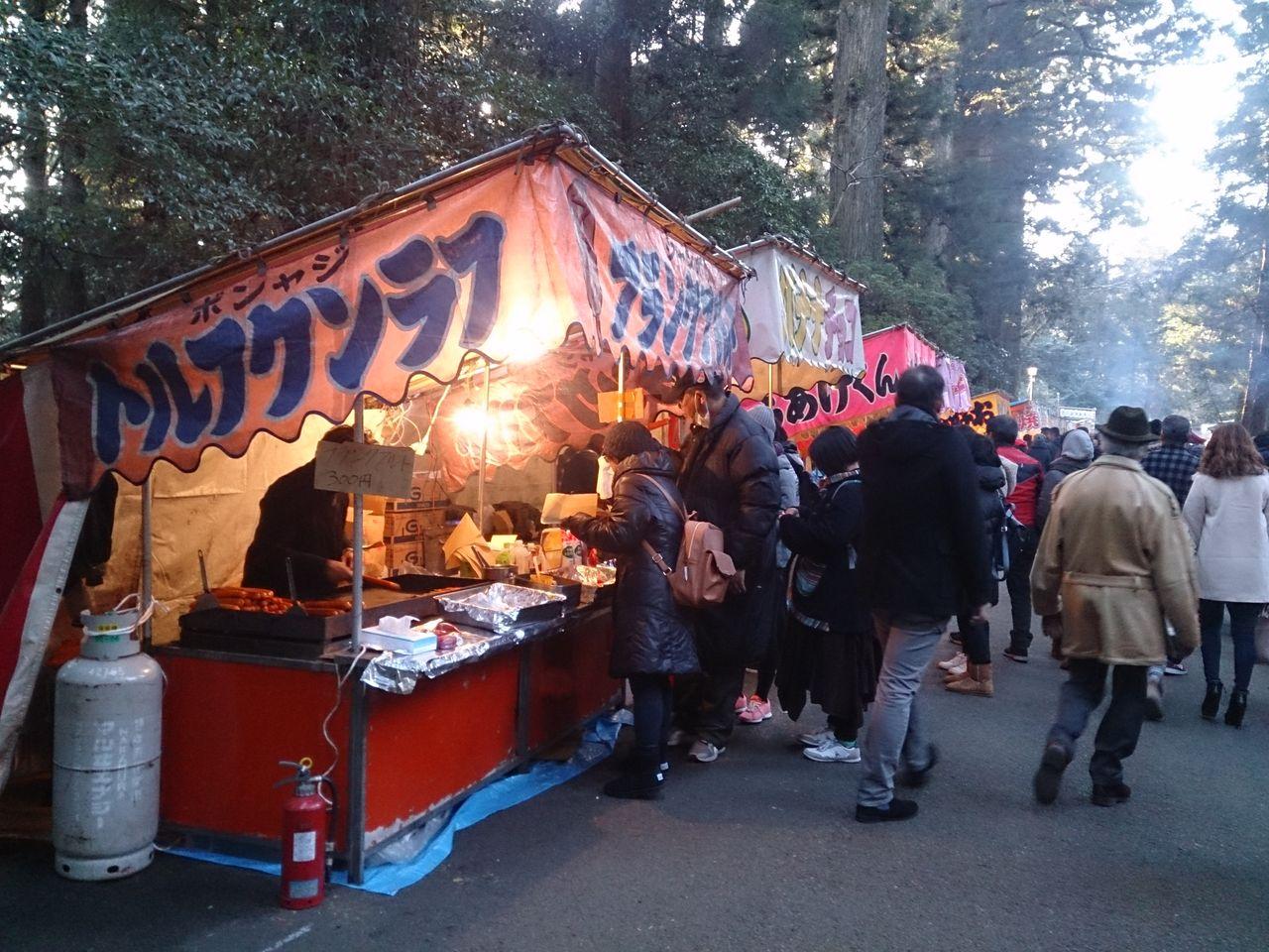 箱根 神社 初詣