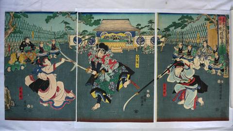 shiroishi02