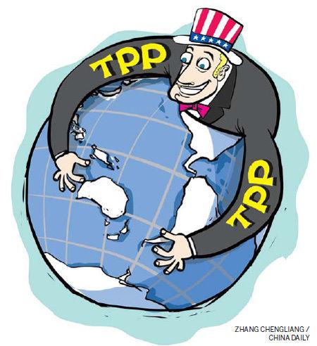 TPP-01
