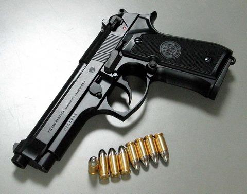 BerettaM92F