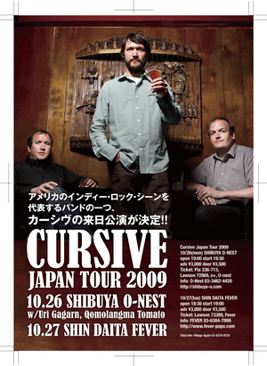 cursiveA5_4c-2