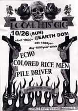 local hits gig