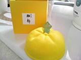 鶴屋吉信(柚餅)