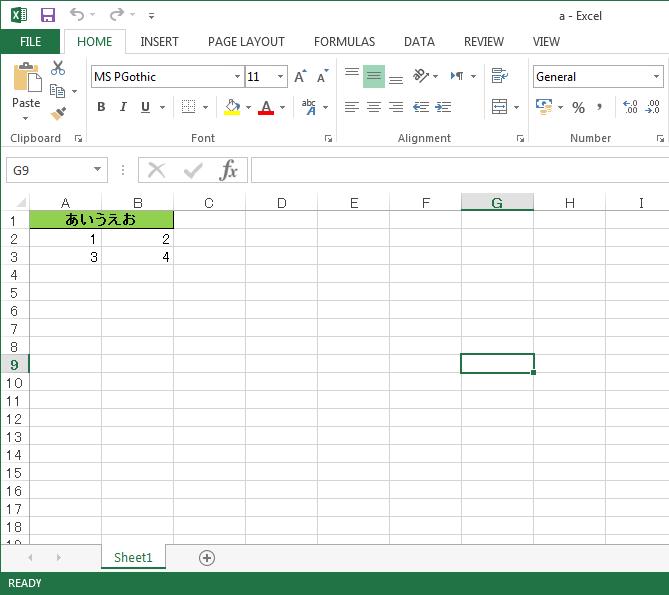 が た の 見つかり 問題 部 エクセル まし 一 に 内容 【Excel】ブックを開くと表示される警告の正体は?エクセルで「リンクの自動更新が無効にされました」と表示された時の対処法