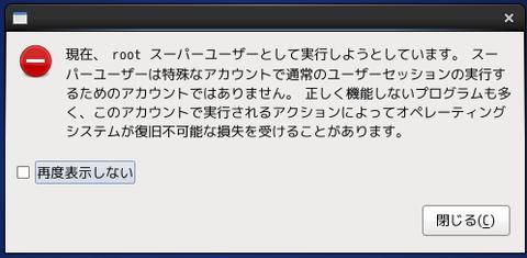 centos_install63