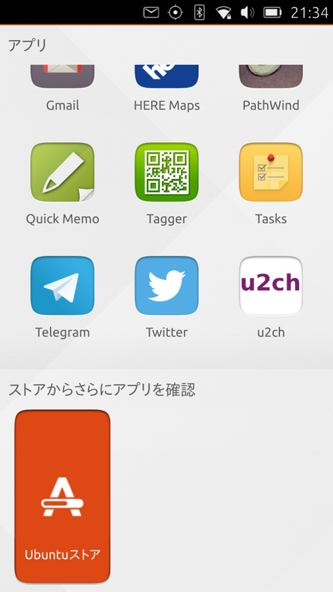 screenshot20150823_213411088