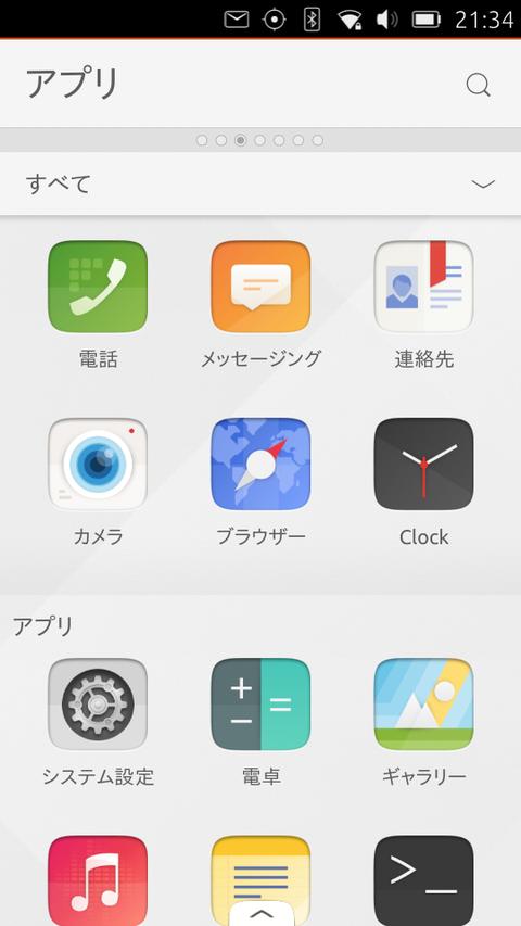 screenshot20150823_213405319