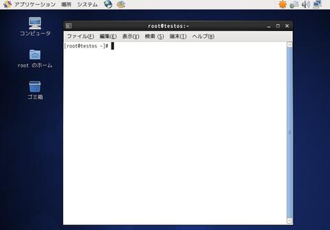centos_install66