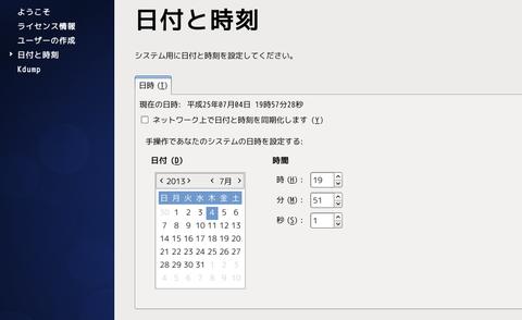 centos_install56