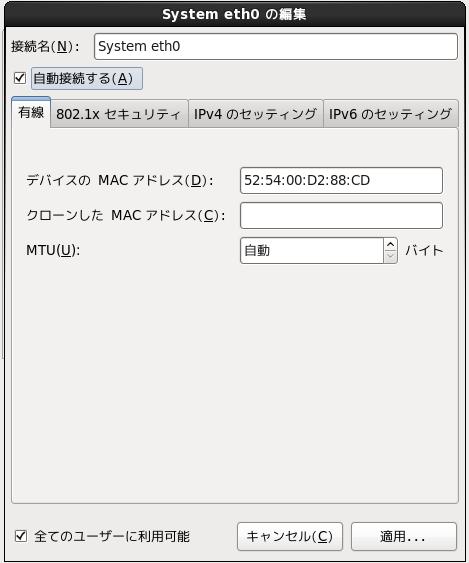 centos_install12