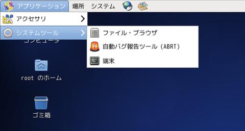 centos_install65