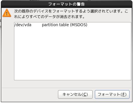 centos_install24