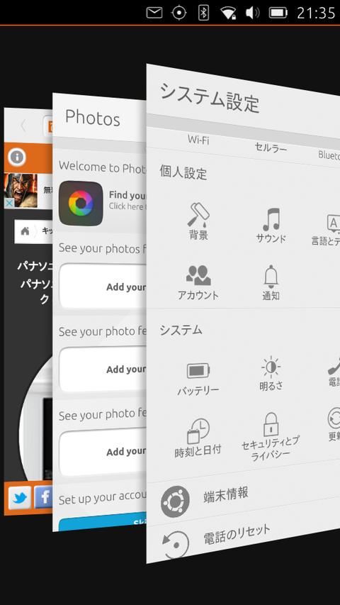 screenshot20150823_213527184