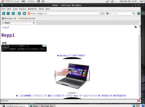 netscape1
