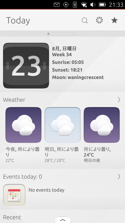screenshot20150823_213355313