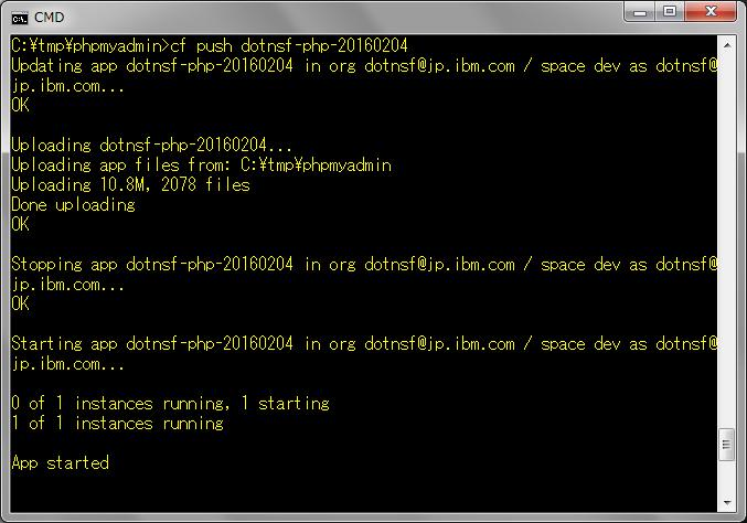 phpmyadmin : まだプログラマー...