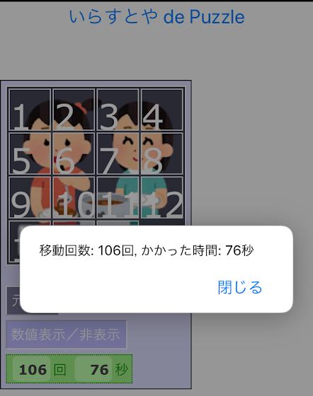 2020020310