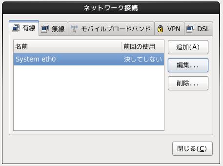 centos_install16