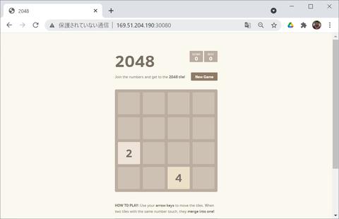 2048a