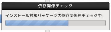 centos_install45