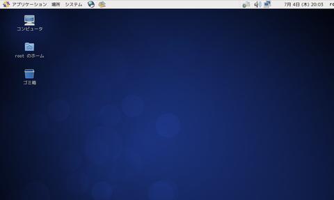 centos_install64