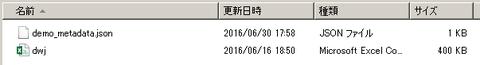 2016063001